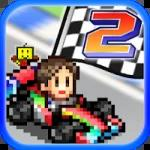 [UNLIMITED] Grand Prix Story 2 MOD (Unlimited GP Medals/Gold)